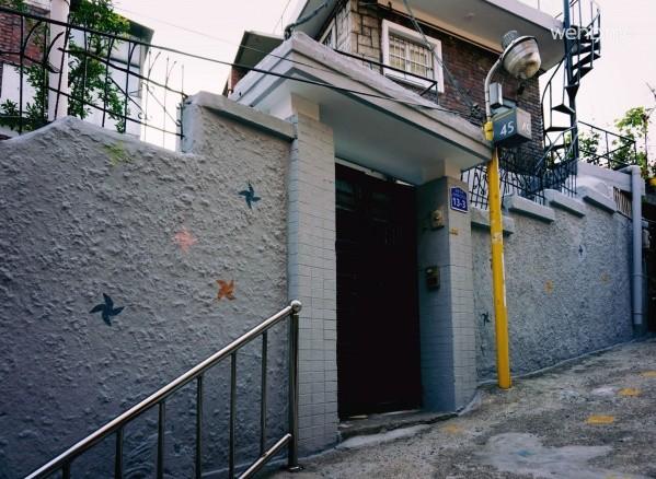 Pinwheel Academic house (Idae 2 Spot)