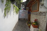 Special healing of physical and mental regeneration, healing Taoyuan Chung House - outbuilding full