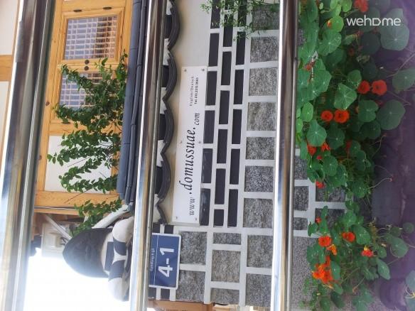Hanok Hotel Domus Soo Ae [dokchae - large room + small room;