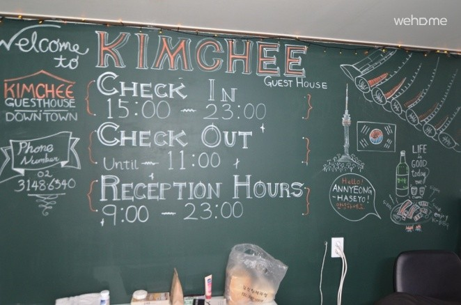 Kimchi Downtown Guesthouse, Twin room