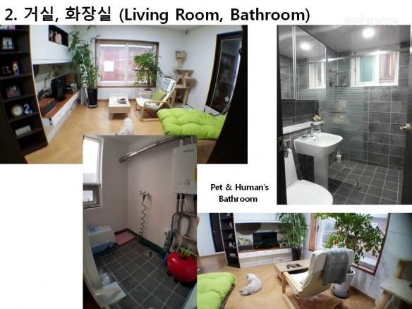 Pension Yoolim in Seoul (No.7 line St. Sagajung)