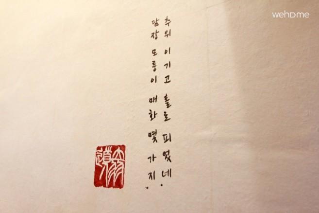 [파티, 워크샵, 독채] ★한옥 프라이빗 홈, 마당/벽난로/4BR★