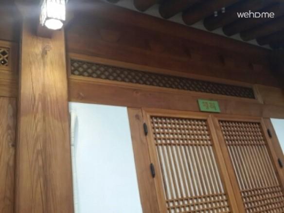 Jeonju Hanok Village Hanok Stay together - happy (2-4 persons);