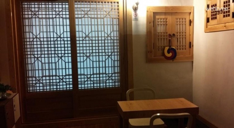 Cozy Hanok Seoul _ Double Lucky's seochon