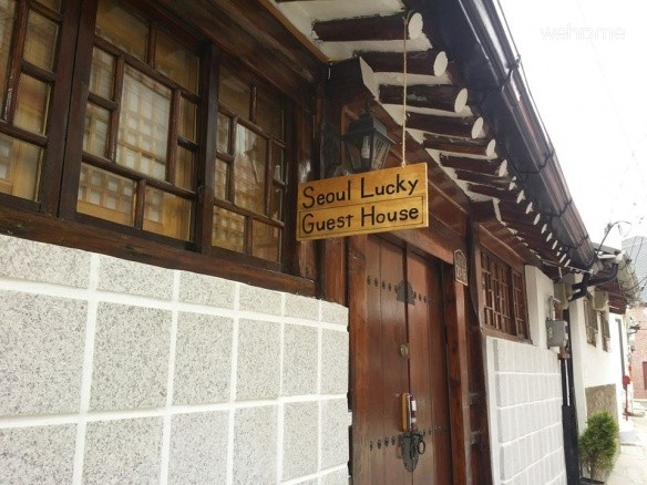 Cozy Hanok Seoul Lucky _ single room seochon