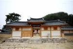 Ongye jongtaek (per hundred) - Do not Love 2