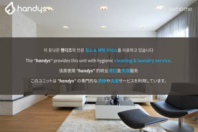 [H31]Ocean view,Joonsoo house in Haeunda