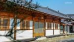 Jeongilpum Myeongga gold per hakseon