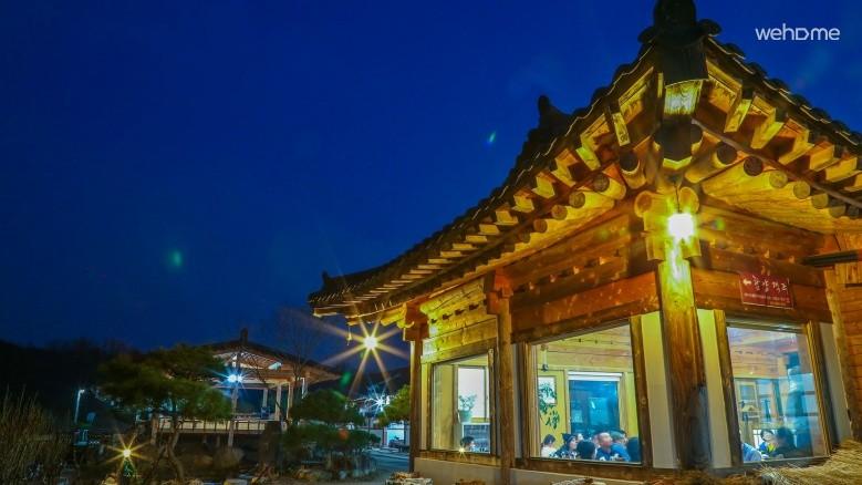 Jeongilpum Myeongga hakseon per cheongsil