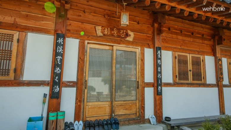 Jeongilpum Myeongga take undang dokchae (Room 3, 20)