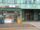 Jamsil, Seokchon-dong, Seokchon Lake View, Duplex, Lotte World