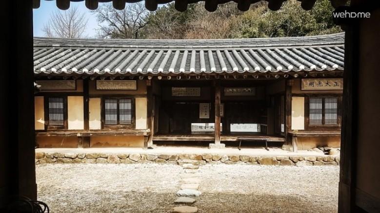 Gotaek trioxide [10000000000000000 weeks Yangdong Village - the main house