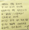 Yoonseulhome NO.2