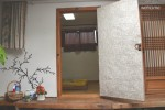 Raon Guesthouse Rain Room