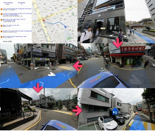 Gangnam st Raon House