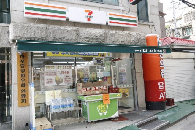 2) Cheap, Clean and Close from the subway for 2