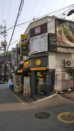 """""""Sonnidoro"""" 50 meters from Hapjung Station"""