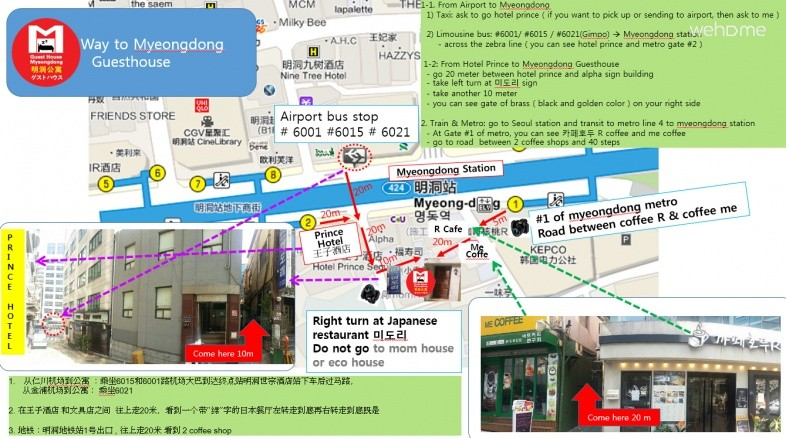 Doubleroom-Myeongdong Guesthouse (Station 20 m)