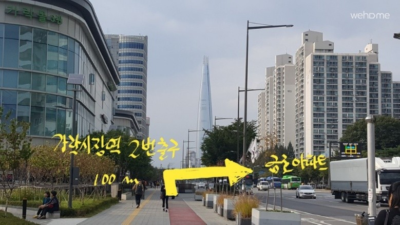 Stay Seoul