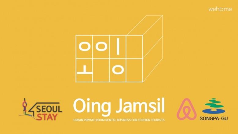 Skylight: Ohing Jamsu filled with precious surprises!