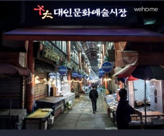 The most beautiful hotel-style guest house in Gwangju.