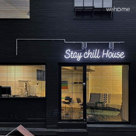 Stay chill.House