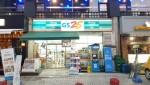 NO.2 / 강남역 / 프라이빗 트윈배드룸